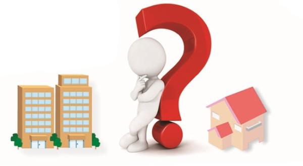 Vay mua nhà và vay mua chung cư trả góp - ảnh minh họa