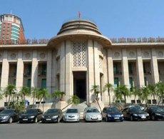 Ngân hàng Nhà nước thừa nhận công tác quản lý còn hạn chế