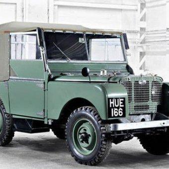 Chương trình kỷ niệm 70 năm thành lập Land Rover toàn cầu