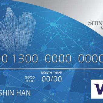 Làm thẻ tín dụng Shinhan bank - tận hưởng cực nhiều tiện ích