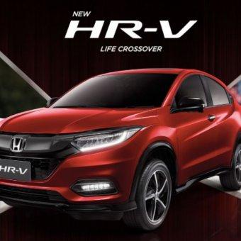 Chính thức: Honda HR-V 2018 chốt lịch mở bán tại Việt Nam, giá đặt cọc tăng tới 100 triệu