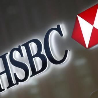 Cập nhật lãi suất ngân hàng HSBC mới nhất