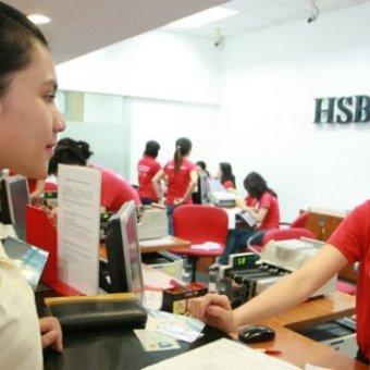 Cập nhật chi tiết lãi suất gửi tiết kiệm ngân hàng HSBC