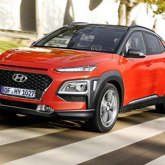 Vay mua xe Hyundai Kona trả góp dễ dàng nhất từ ngân hàng