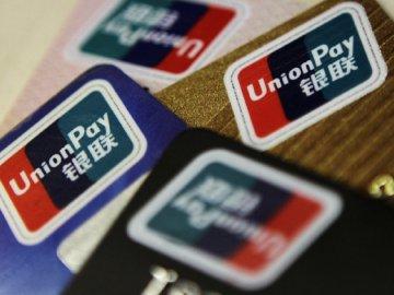 Thẻ tín dụng UnionPay là gì?