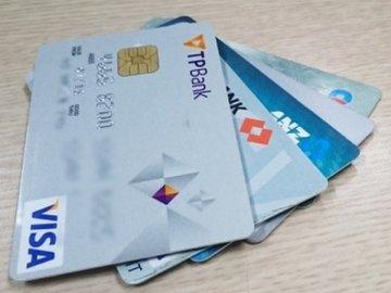 Cập nhật biểu phí thẻ tín dụng TPBank mới nhất