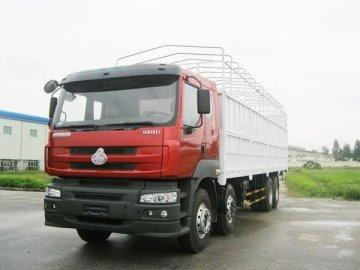 Mua xe tải trả góp tại Hà Nội - chi phí là bao nhiêu ?