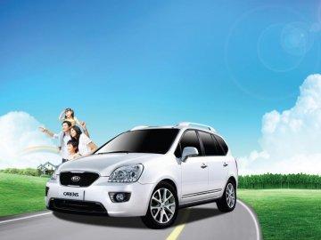 Vay mua xe ô tô BIDV tháng 7/2020 với lãi suất ưu đãi từ 8%/năm