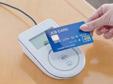 Thẻ JCB là gì? Ưu đãi khủng cho chủ thẻ JCB