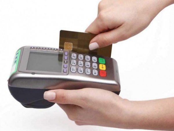 Thực hư rút tiền từ thẻ tín dụng không bị tính lãi?