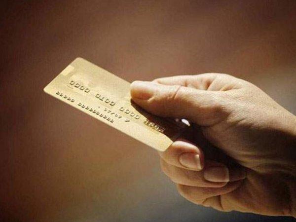 Hướng dẫn làm thẻ tín dụng tại TPHCM nhanh nhất