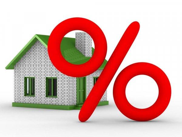 Lãi suất vay mua nhà tháng 11/2018 cập nhật mới nhất