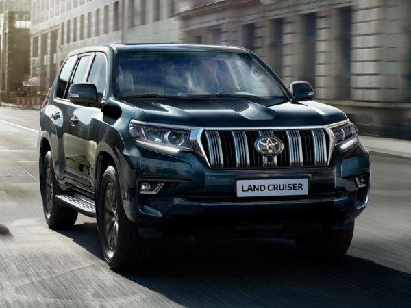 Tư vấn vay mua xe Toyota Land Cruiser chi tiết