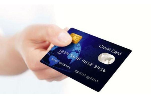 Sang ngang thẻ tín dụng là gì? Ngân hàng nào đồng ý sang ngang